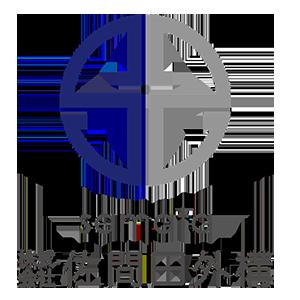 佐間田外構ロゴ