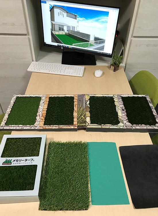 人工芝のサンプル